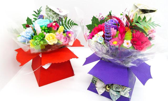 Mini diy aqua bouquet